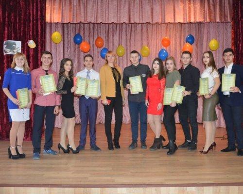 «Міжнародний День студента» в Бердянському економіко-гуманітарному коледжі!
