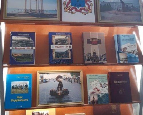 Відео-перерва «Бердянську – 192» присвячена Дню міста