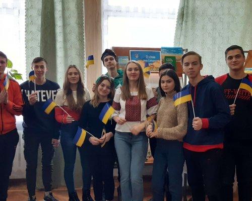 Тематичний захід «Сила нації – в її єдності», присвячений 101 річниці Дня Соборності України